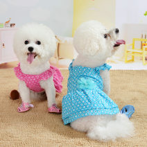 Pet clothing / raincoat currency Dress XS weight is only for reference, s weight is recommended to see the size table, m weight is recommended to measure, l weight is recommended to measure, XL weight is recommended to measure Spoil and bewilder princess Pink, sky blue cotton
