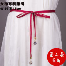 Belt / belt / chain cloth Dark blue, red, pink, black, gray, off white, new impulse, the second as long as 60% Oh! , the system will automatically change the price if you take more than one picture female belt Versatile Single loop Old age, youth, youth, middle age Automatic buckle letter 1.5cm alloy
