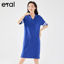 Dress Summer 2020 Ben is white, true blue 155,160,165,170 Mid length dress singleton  elbow sleeve street stand collar Loose waist Solid color Socket other Others 25-29 years old Real / Ailey 6019AA28117 other cotton Sports & Leisure