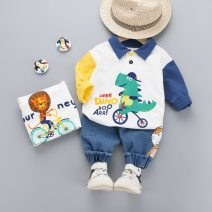 suit Other / other Little dinosaur, little lion 80cm,90cm,100cm,110cm male spring and autumn leisure time Long sleeve + pants 2 pieces routine No model Socket nothing Cartoon animation cotton children F201210 Class A 18 months, 2 years, 3 years, 4 years, 5 years