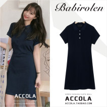 Dress Summer 2020 Navy Blue S,M,L,XL Short skirt singleton  Short sleeve commute Polo collar High waist Solid color Three buttons A-line skirt routine Others 18-24 years old Type A Korean version Frenulum cotton