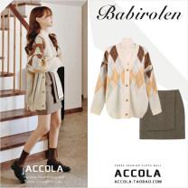 Fashion suit Autumn of 2019 S,M,L,XL Sweater, skirt, two piece set
