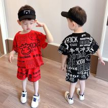 suit Other / other male summer street other 2 pieces Thin money There are models in the real shooting Condom nothing letter other friend Shopping L14710 Class B Other 100% Chinese Mainland K67 red calf letter suit, P56 black calf letter suit