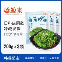 Kelp snacks Shandong Province Sheng Yuanlai Chinese Mainland Rongcheng Yuanxing Food Co., Ltd packing 600g SC11637108203011 Ren He Zhen Zhang Meng Cun, Rongcheng City, Weihai City, Shandong Province 0532-58973372 Safety food additive -Cryopreservation below 18 ℃ Instant kelp Weihai City GB 19643 no