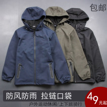 pizex male Other / other polyester fiber other 51-100 yuan nothing Black small square (4), black (solid) 5 S (120 Jin or less), m (140 Jin or less), l (160 Jin or so), XL (180 Jin or so), 2XL (200 Jin or so), 3XL (220 Jin or so) routine nothing