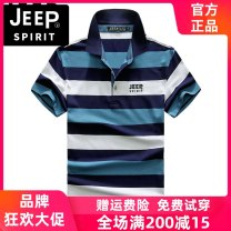 T-shirt Fashion City Brick red, royal blue, army green thin XL,L,M,XXL,XXXL Jeep / Jeep Short sleeve Lapel easy Other leisure summer Jeep / Jeep jpcs2926z youth routine American leisure other 2019 stripe badge cotton Brand logo No iron treatment International brands More than 95%