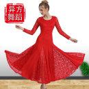 Modern Dance Costume foreign land Purple, black, red, royal blue, rose red M,L,XL,XXL,XXXL female HJ2876