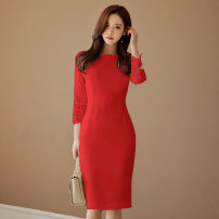 Dress Spring of 2019 White, red, black S,M,L,XL Middle-skirt singleton  Nine point sleeve commute Crew neck middle-waisted Solid color zipper One pace skirt routine Others 25-29 years old Type H Other / other Korean version 81% (inclusive) - 90% (inclusive) brocade cotton