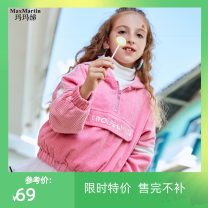 Cotton padded jacket female No detachable cap other Max Martin / Mary Pink 110cm,120cm,130cm,140cm,150cm thickening Socket Korean version There are models in the real shooting Cartoon animation cotton Class B Lapel Polyester 100% Polyester 100% Chinese Mainland Guangdong Province