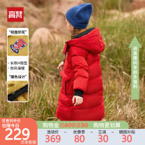 Down Jackets 110cm 120cm 130cm 140cm 150cm 160cm 90% White duck down Women and men Goldfarm / Gopher White Winter Olympics red black polyester have more cash than can be accounted for No detachable cap Zipper shirt Solid color G3190096 Class C Polyester 100% Polyester 100%