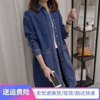 Women's large Spring 2021, autumn 2021 Windbreaker singleton  commute easy moderate Cardigan Long sleeves letter Korean version Polo collar Medium length Denim Three dimensional cutting routine Other / other 25-29 years old Embroidery