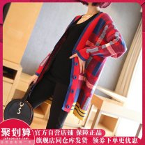 Wool knitwear Autumn of 2019 L,XL,XXL,3XL Red, yellow Long sleeves singleton  Cardigan other More than 95% Medium length thick commute easy V-neck routine stripe Single breasted Korean version 27-8099-XMFS 35-39 years old Sxzy / up, down, left and right
