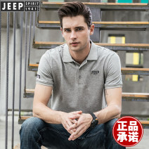T-shirt Business gentleman thin M,L,XL,2XL,3XL,4XL,5XL Jeep / Jeep Short sleeve Lapel easy daily summer Cotton 100% youth routine American leisure 2021 Solid color cotton washing International brands More than 95%