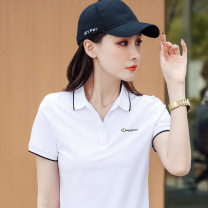 T-shirt Happy Polo [black], happy Polo [white], happy Polo [red], happy Polo [lake blue] M,L,XL,2XL,3XL Summer 2021 Short sleeve Polo collar Self cultivation routine commute cotton 96% and above Korean version classic Solid color Embroidered button