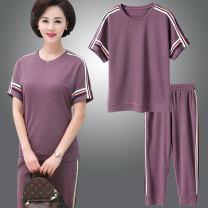 Middle aged and old women's wear Summer of 2019 Khaki, purple, red, orange, lavender XL [recommended 85-100 kg], 2XL [recommended 100-120 kg], 3XL [recommended 120-135 kg], 4XL [recommended 135-145 kg], 5XL [recommended 145-160 kg] motion suit easy Two piece set Solid color 40-49 years old Socket