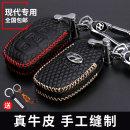 Car key bag hooti  New modern key bag