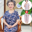 Middle aged and old women's wear Summer of 2018 1XL,2XL,3XL,4XL Happiness suit easy Two piece set Over 60 years old Cardigan Crew neck routine Single breasted Cropped Trousers