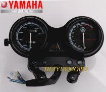 Motorcycle instrument China Construction Bank / China Construction Bank Guoer original (factory direct sale) Guoer original genuine upper and lower shell without glass, Guoer subsidiary factory Tianjian 125