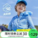 Children's skin clothes / sunscreen clothes White, water blue, dream pink, treasure blue 100 110 120 130 140 150 160 170 175 Sperandi other currency Air permeability and UV protection summer Class B Polyamide fiber (nylon) 100% China EICT850303 sandy beach Spring 2021