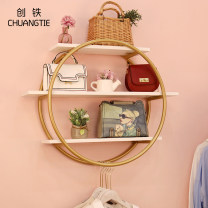 Clothing display rack Round shelf clothing iron Round shelf Happy leisure Official standard