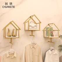 Clothing display rack JS - small house hanging, three piece set clothing Metal JS - small house is hanging Happy leisure Official standard