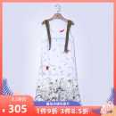 Dress Summer 2020 White flower 165/88A nylon