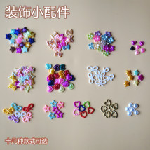 Handmade tools / colored paper / accessories DIY 8 years old, 9 years old, 10 years old, 11 years old, 12 years old, 13 years old, 14 years old and above Less than 10 yuan Handmade materials nothing