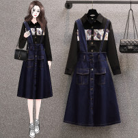 Women's large Spring 2021 Suspender skirt, shirt, suit L [suggested 100-120 Jin], XL [suggested 120-140 Jin], 2XL [suggested 140-160 Jin], 3XL [suggested 160-180 Jin], 4XL [suggested 180-200 Jin] Other oversize styles Two piece set commute easy moderate Cardigan Long sleeves Abstract pattern routine