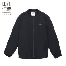 Jacket Accordan t trend / Zhonghe leisure Youth fashion black XXL M L XL routine easy Other leisure autumn Polyamide fiber (nylon) 100% Long sleeves Wear out Baseball collar routine Zipper placket Closing sleeve Autumn of 2019 Same model in shopping mall (sold online and offline)