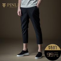 Casual pants Pinli Fashion City Black, white 29,30,31,32,33,34,36 routine Ninth pants Other leisure Self cultivation Micro bomb autumn youth tide 2019 middle-waisted Little feet Animal design