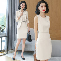 Dress Autumn of 2019 XS,S,M,L,XL,2XL,3XL,4XL Middle-skirt Two piece set Sleeveless commute Crew neck High waist Solid color zipper One pace skirt routine camisole 25-29 years old Type H Ol style zipper 51% (inclusive) - 70% (inclusive) other polyester fiber