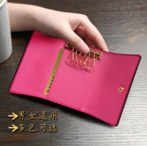 key case cowhide Other / other Pink peach classic black coffee purple Cow leather