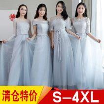 Dress Spring 2021 S,M,L,XL,2XL,3XL,4XL