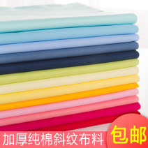 Fabric / fabric / handmade DIY fabric flax Loose shear piece Solid color printing and dyeing clothing Chinese style Fu Yu Lai 100%