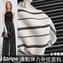 Fabric / fabric / handmade DIY fabric blending Yarn dyed stripes 1 × white, yarn dyed stripes 2 × black Loose shear rice stripe Yarn dyed weaving clothing Europe and America Yichen sunshine Zhejiang Province Shaoxing Chinese Mainland