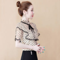 Lace / Chiffon Summer 2020 Apricot, red, black [skirt] S,M,L,XL,2XL Short sleeve commute Socket singleton  easy Regular Lotus leaf collar Dot routine 25-29 years old Bowknot, ruffle, lace, printing, splicing, three-dimensional decoration, mesh, resin fixation, lace Korean version polyester fiber