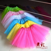 Children's performance clothes female L,XL Colorful dancing moon Class A Ballet other 12 months