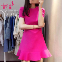 Dress Summer 2021 S,M,L,XL,2XL,3XL,4XL,5XL Middle-skirt singleton  Short sleeve commute Crew neck High waist Solid color Socket Ruffle Skirt routine Others 25-29 years old Korean version fish tail 31% (inclusive) - 50% (inclusive) other cotton