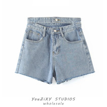 Jeans Summer 2021 blue S,M,L shorts High waist Straight pants routine Flanging, other, white, worn, color contrast, washed Dark color