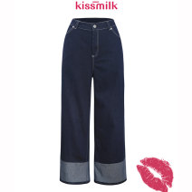 Women's large Summer of 2019 navy blue US14,US16,US18,US20,US22 trousers singleton  commute easy thin Solid color Simplicity cotton Collage D49R81K08 kiss milk 18-24 years old Button Ninth pants rivet