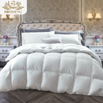 Down / duvet Down quilt 95% (inclusive) - 100% (exclusive) White Velvet Qualified products Bosideng 150x215cm (winter quilt, filled with 1000g white goose down), 200x230cm (winter quilt, filled with 1200g white goose down) 220x240cm (winter quilt, filled with 1400g white goose down) cotton winter