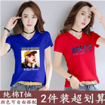 T-shirt M,L,XL,2XL,3XL,4XL,5XL Summer 2021 Short sleeve V-neck Self cultivation Regular routine commute cotton 86% (inclusive) -95% (inclusive) 18-24 years old Korean version youth Cartoon, animation, letters printing