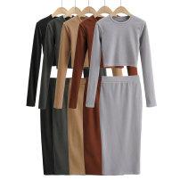 Fashion suit Winter 2020 S, M Light gray, dark gray, black, khaki, brown