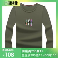 T-shirt Fashion City Red, green, black routine 170/88A/M,175/92A/L,180/96A/XL,185/100A/XXL,190/104A/XXXL AFQ Long sleeves Crew neck standard daily autumn A20C8503 Viscose fiber 63.5% polyamide fiber 29.3% polyurethane elastic fiber 7.2% Large size routine Simplicity in Europe and America other 2020