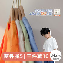 T-shirt white , Orange , Haze blue , Bean green Haima house 110cm,120cm,130cm,140cm,150cm,160cm male summer Short sleeve Crew neck Korean version There are models in the real shooting nothing cotton smiling face Cotton 95% polyurethane elastic fiber (spandex) 5% 21ba15 Class B other Chinese Mainland