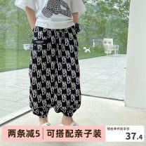 trousers Haima house male summer trousers Korean version There are models in the real shooting Casual pants Leather belt middle-waisted other Don't open the crotch Polyester 100% Class B 2, 3, 4, 5, 6, 7, 8, 9, 10, 11 Chinese Mainland Jiangsu Province