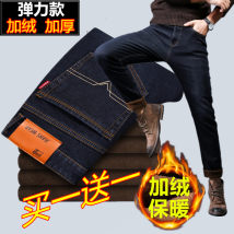 Jeans Youth fashion JEANS Plush and thicken Micro bomb Plush denim nz268855632 trousers Home winter youth Medium high waist Fitting straight tube tide 2020 Straight foot zipper Five bags cotton