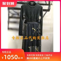 Dress Winter of 2019 black S,M,L MC9645400112DR0 30% and below