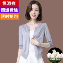 Wool knitwear Summer 2020 S,M,L,XL,2XL,3XL Black, white, blue, gray, apricot, pink elbow sleeve singleton  Cardigan silk More than 95% have cash less than that is registered in the accounts Thin money commute easy routine Solid color Korean version hyz  Thread, resin fixation