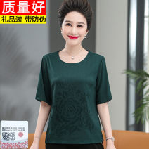 Middle aged and old women's wear Spring 2021, summer 2021 Green, red M [recommended 85 ~ 100 kg], l [recommended 100 ~ 115 kg], XL [recommended 115 ~ 130 kg], XXL [recommended 130 ~ 145 kg], 3XL [recommended 145 ~ 160 kg], 4XL [recommended 160 ~ 175 kg] T-shirt easy singleton  moderate Crew neck